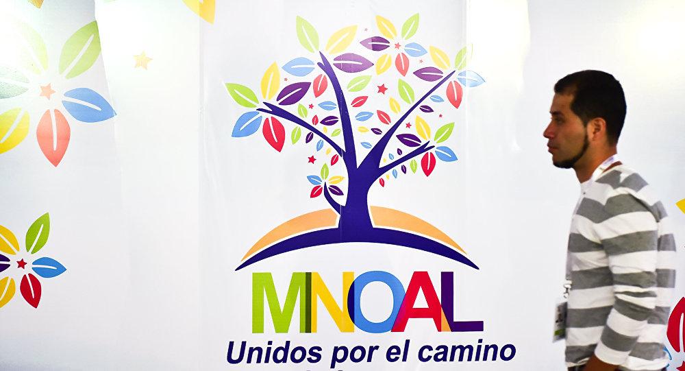 Logo de la cumbre de MNOAL