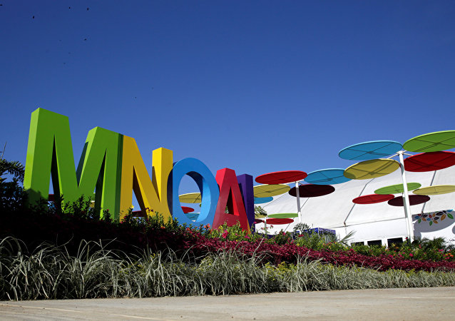 Logo de la XVII Cumbre del Movimiento de Países No Alineados (MNOAL)