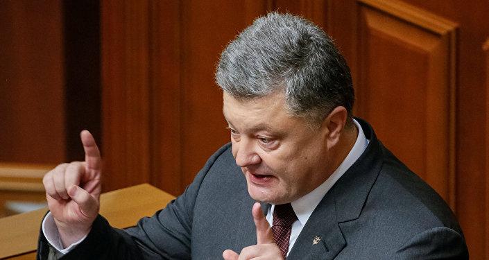 Petró Poroshenko, el presidente de Ucrania (archivo)