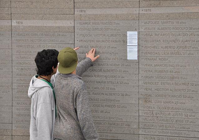 Aniversario Noche de los Lápices en el Parque de la Memoria