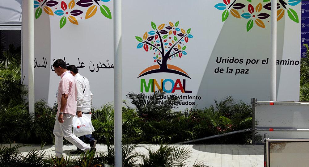 El logo del Mnoal en la ciudad de Porlamar, Venezuela