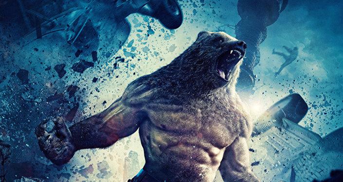 Póster de la película Los Guardianes