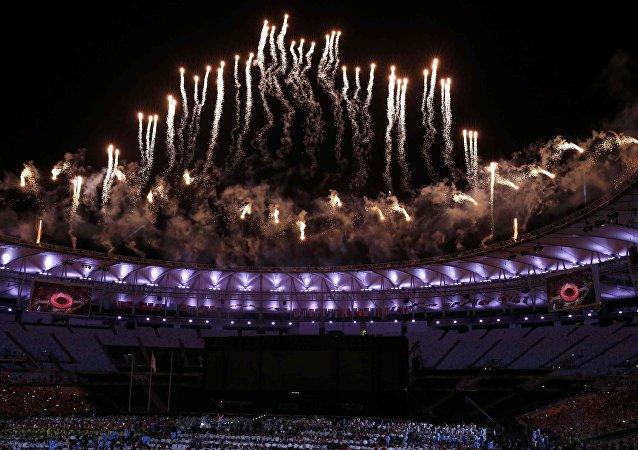 La ceremonia de clausura de los Juegos Paralímpicos de Río 2016