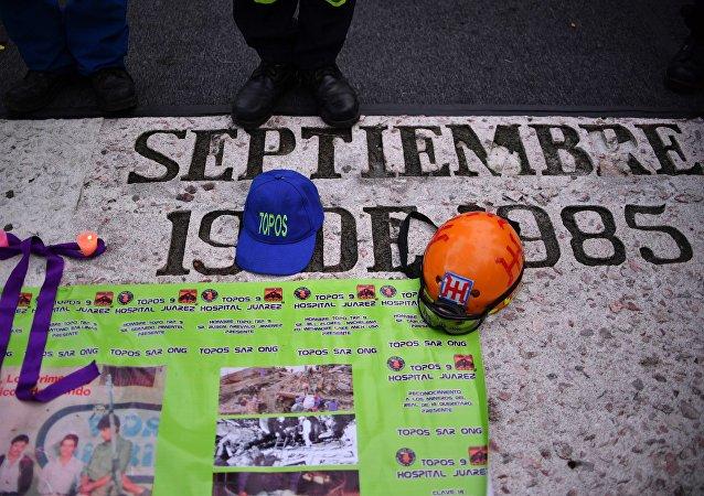 México rinde homenaje a las víctimas de los sismos de 1985