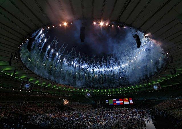 Ceremonia de clausura de los Juegos Paralímpicos