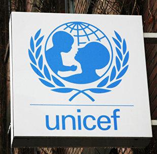 Logo de la UNICEF (archivo)