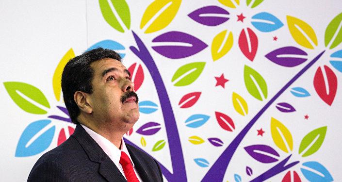 Nicolas Maduro, presidente de Venezuela, durante la cumbre del MNOAL