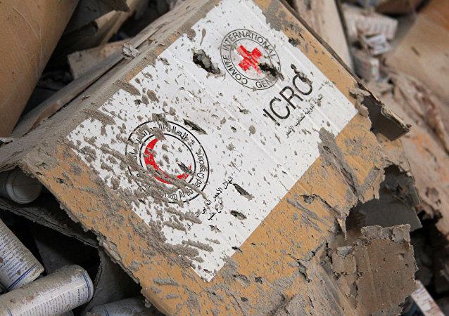 Logos de las Sociedades Nacionales de la Cruz Roja y la Media Luna Roja