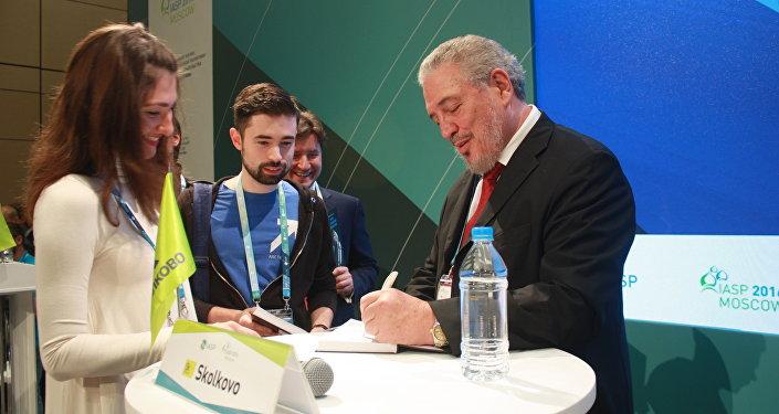 Fidel Castro Díaz-Balart presenta su libro en Moscú