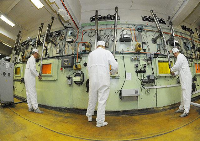 Fabricación de combustible nuclear