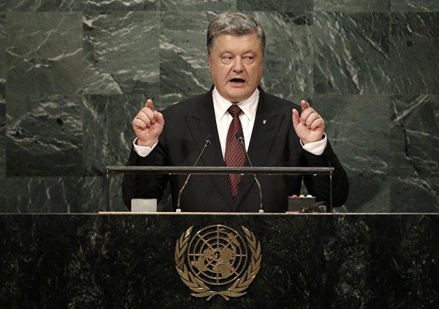 Presidente de Ucrania Petró Poroshenko