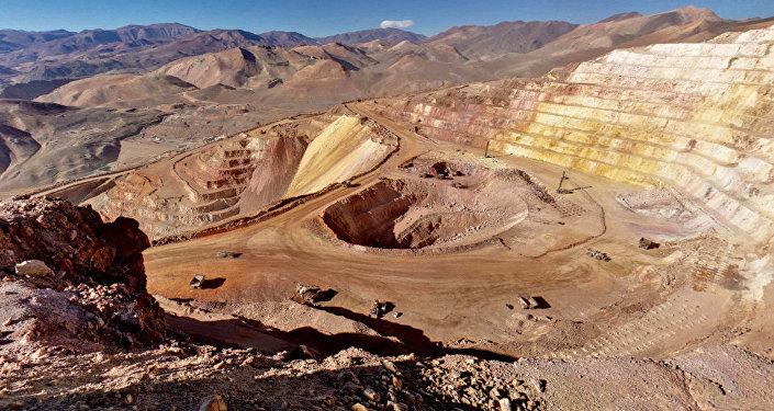 Una mina en Argentina