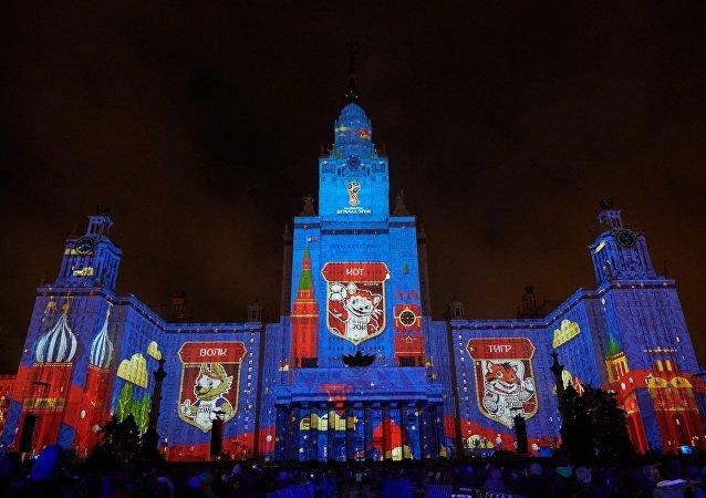Presentación de los candidatos a convertirse en la mascota oficial de la Copa Mundial de la FIFA Rusia 2018 en Moscú, 23 de septiembre de 2016
