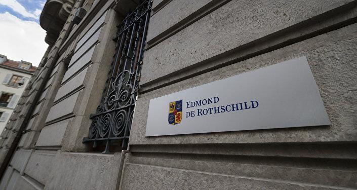 Enblema del banco Edmond de Rothschild