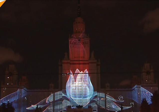 El festival 'Círculo de Luz' en Moscú