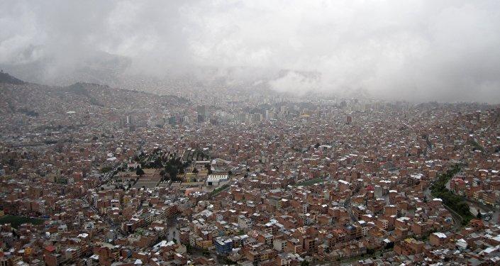 La ciudad boliviana de El Alto (archivo)