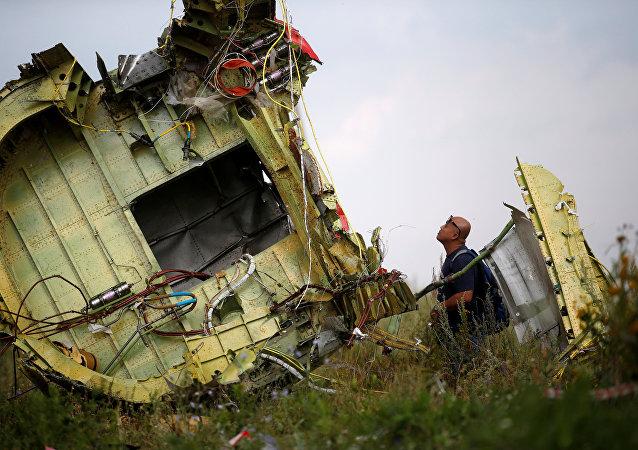 Lugar del siniestro del avión MH17