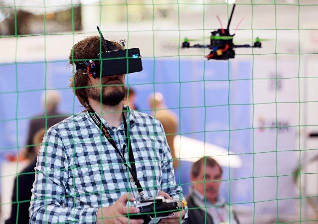 Presentación de un dron