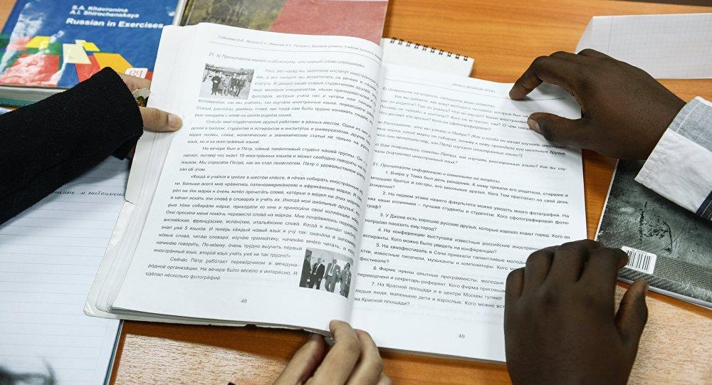 Estudiantes en la Universidad Rusa de la Amistad de los Pueblos