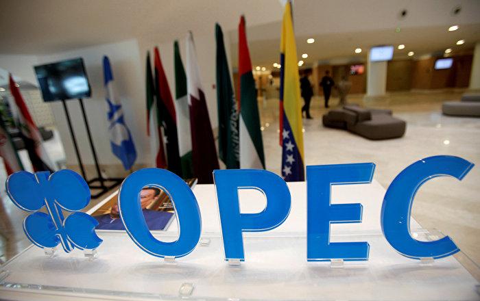 Ministro ruso: los países de la OPEP+ cumplen al 129% el acuerdo petrolero en agosto