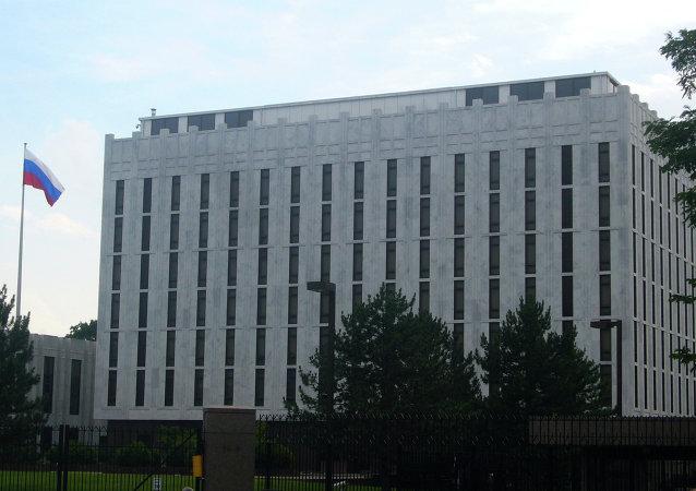 Embajada rusa en Washington, EEUU (archivo)