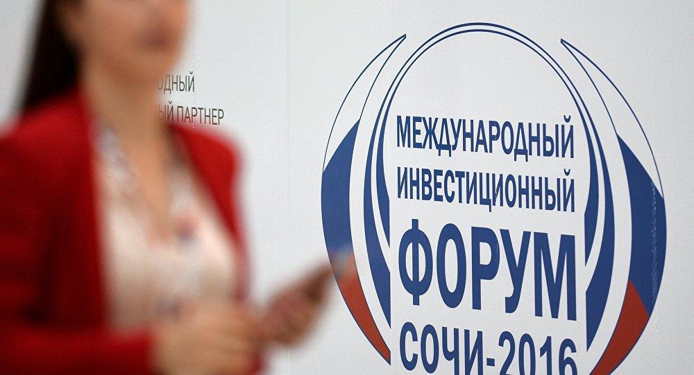 El foro internacional de inversiones Sochi 2016