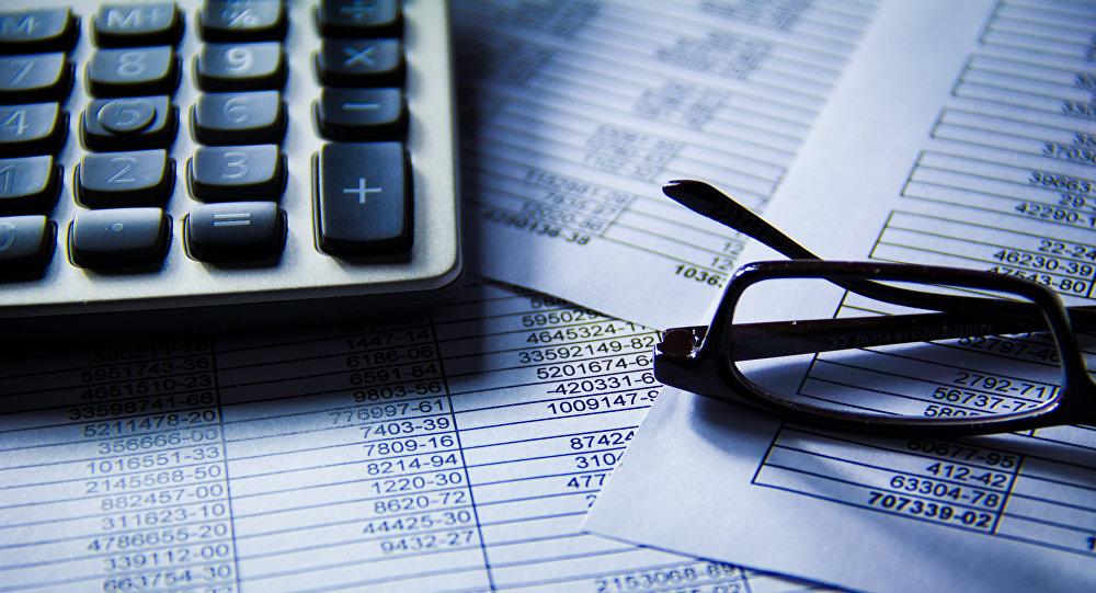 El análisis de inversiones