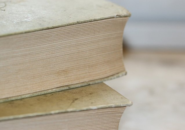 Libros (ilustración)
