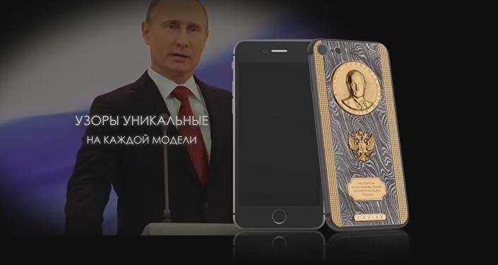 Edición limitada de iPhone 7 para el cumpleaños de Putin