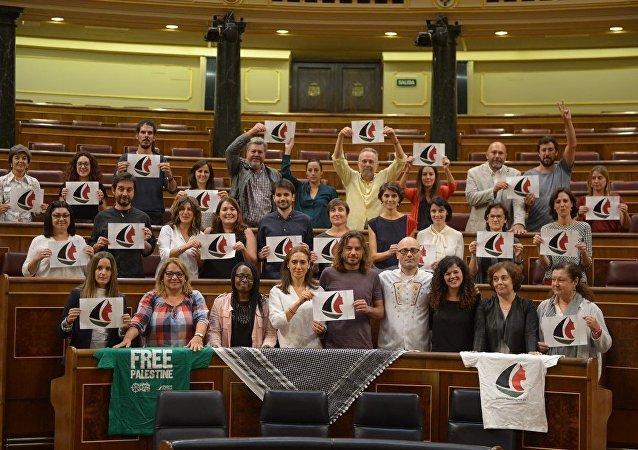 Treinta diputados envían su apoyo a la Flotilla