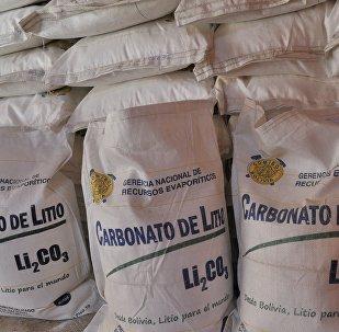 Carbonato de litio de Bolivia