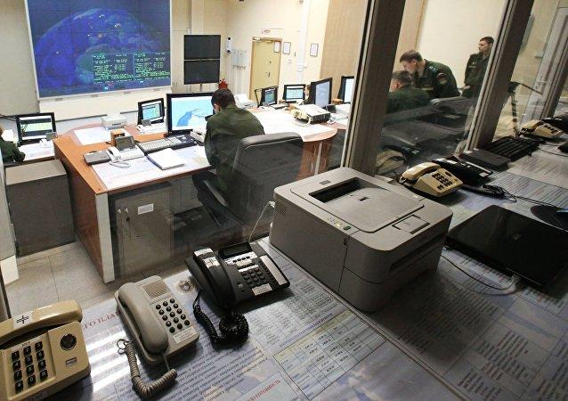 Radar ruso Vorónezh