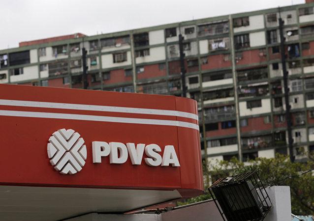 El logo de PDVSA (archivo)