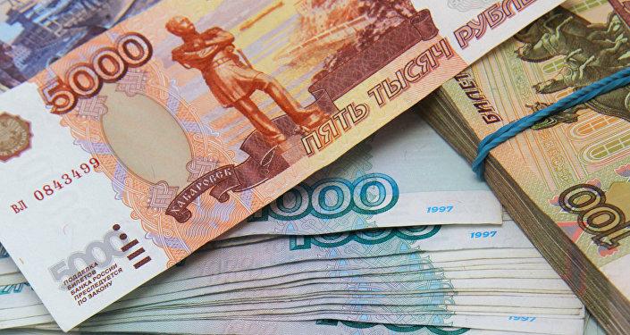 Rublos rusos