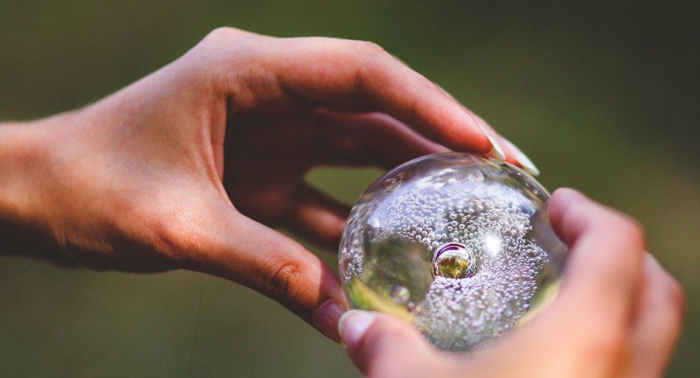 Un cristal (ilustración)