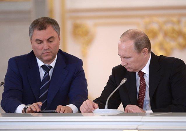 Vladímir Putin y Vladislav Volodin