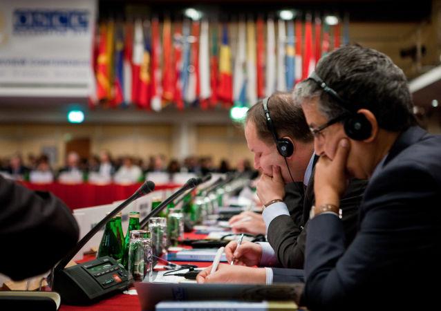 Conferencia de la OSCE en Varsovia, polonia