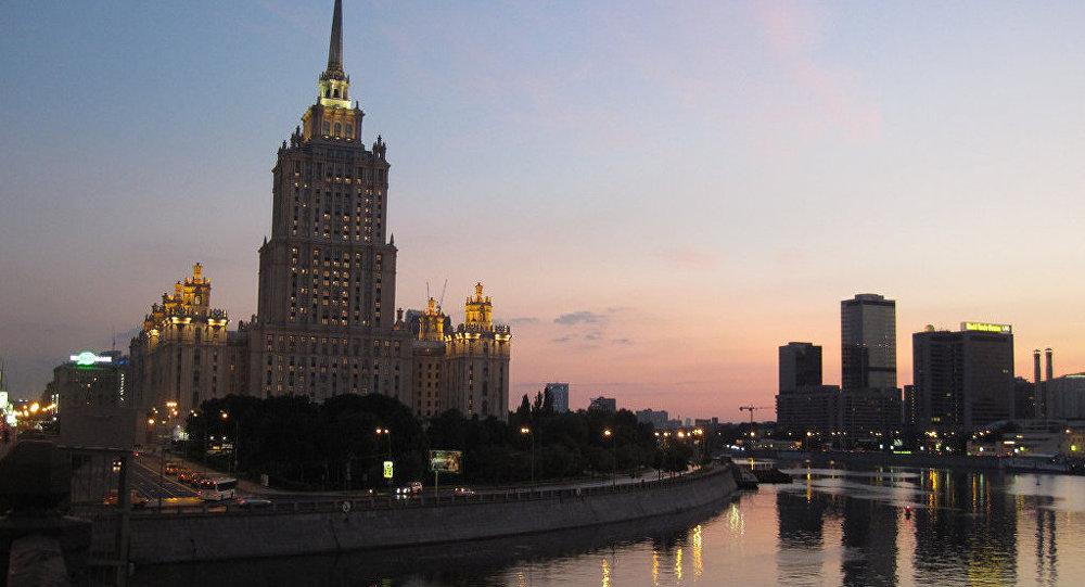 Hotel Ukraina en Moscú