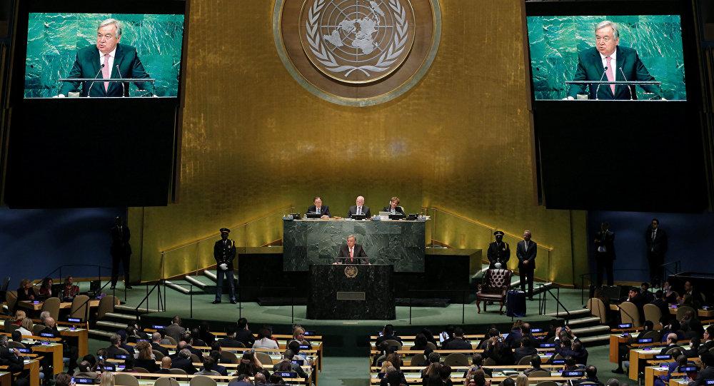 Antonio Guterres, próximo secretario general de la ONU