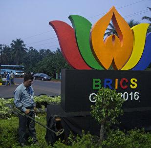 El logo de la cumbre de BRICS