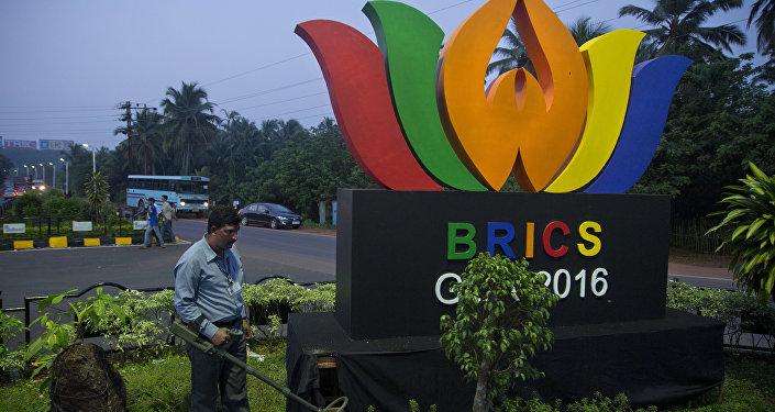 El logo de la cumbre de BRICS (archivo)