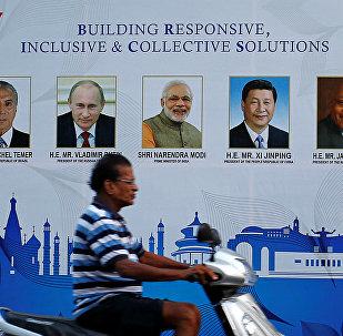 Los líderes de BRICS