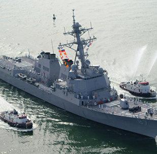 El destructor portamisiles USS Mason de la Marina de EEUU (archivo)