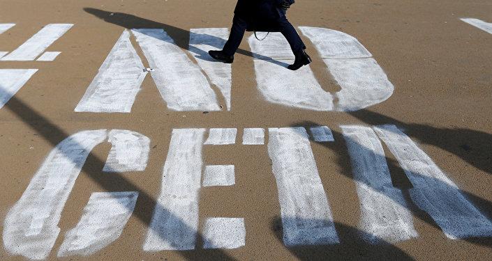 Un grafiti 'No al CETA'