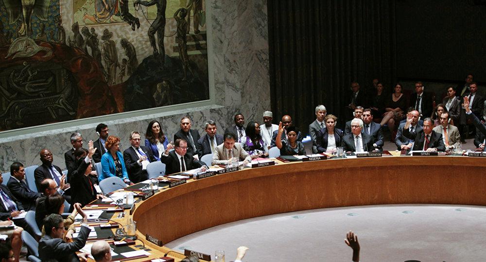 Consejo de Seguridad de la ONU (archivo)