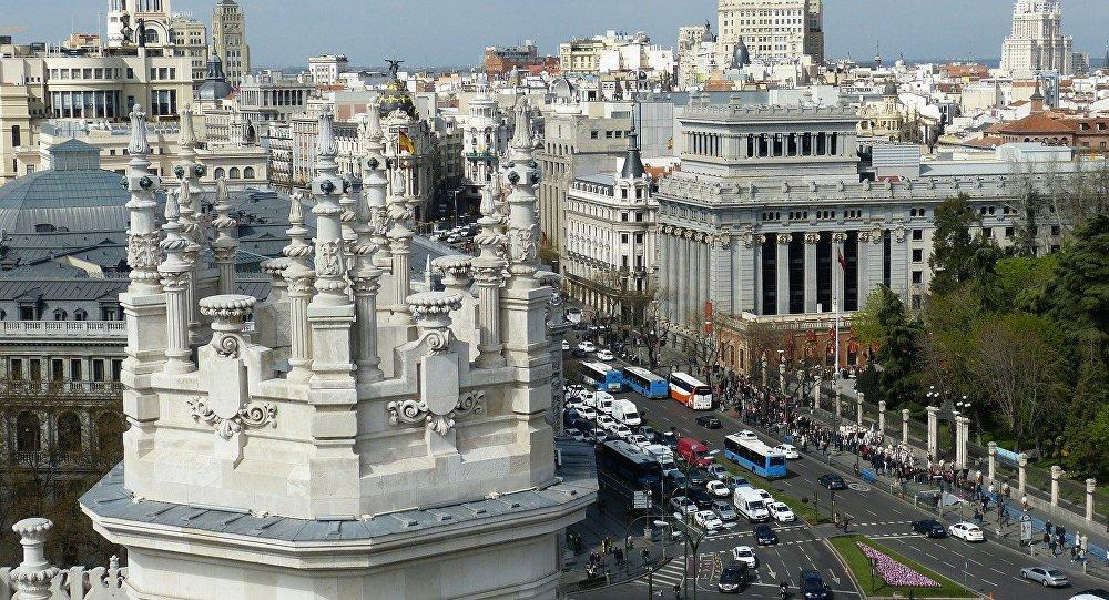 Cu l es la mejor ciudad de iberoam rica para vivir - Cual es la mejor ciudad de espana ...