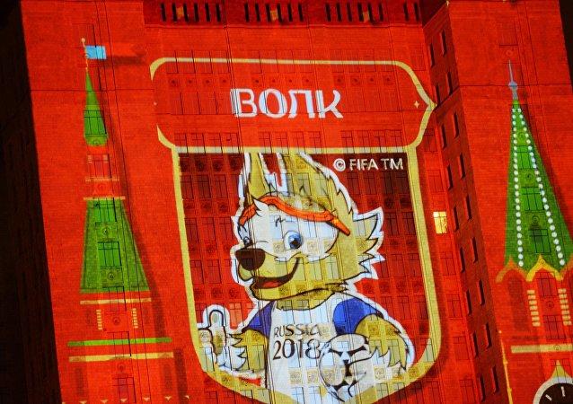El Lobo, mascota oficial del Mundial de Fútbol de 2018 en Rusia