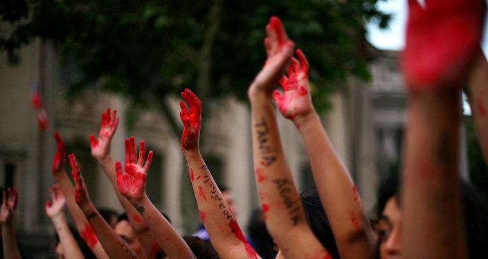 Protesta de mujeres contra la violencia de género (archivo)