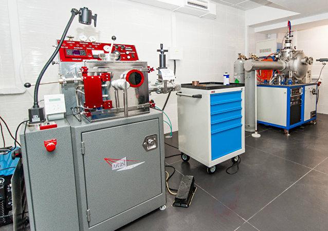 Un laboratorio de la NUST MISIS