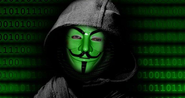 Anonymous (archivo)